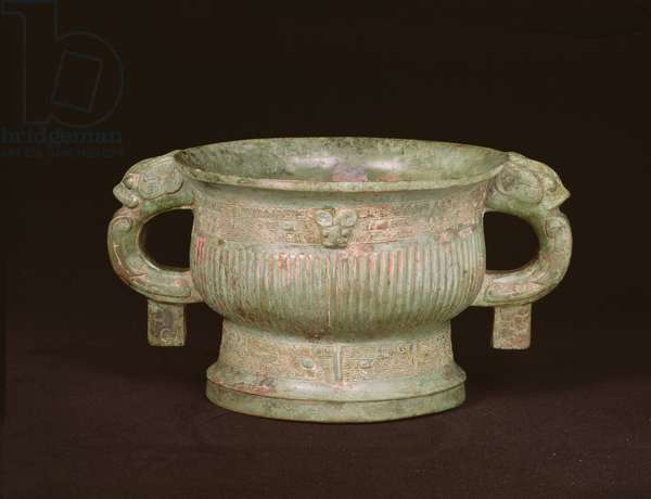 Ritual Food Container (bronze)