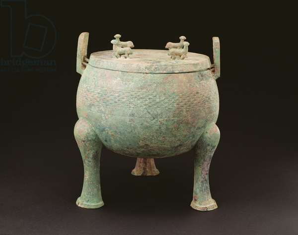 Ritual Cooking Vessel (bronze)