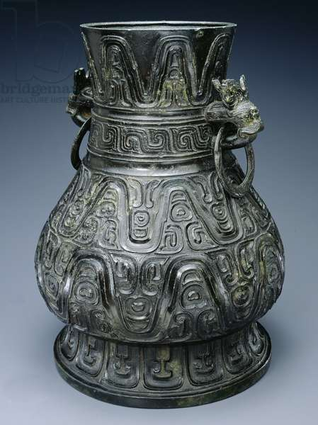 Wine Container for Yi, c.800 BC (bronze)