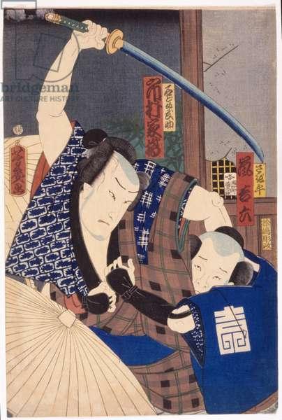 Ichikawa Kakitsu As Ishidome Busuke And Arashi Kichirodku As Sagihira (colour woodblock print)