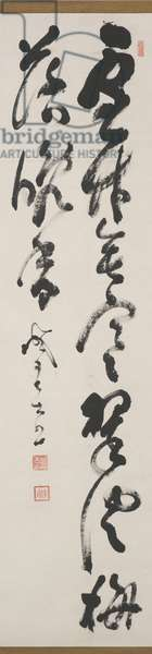 'Despite the cold, the snow-covered bamboo shows vivid green; the evening breeze carries the fragrance of fallen plum blossoms', 1859-99 (ink on paper)
