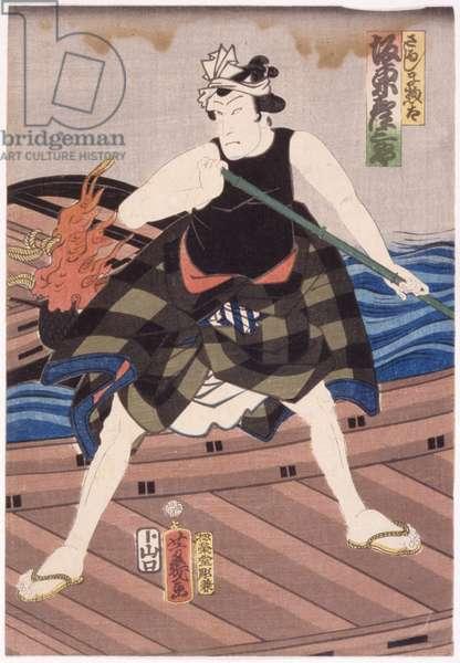 Bando Hikosabur? As Sarujima S?ta (colour woodblock print)