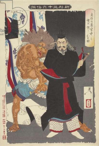 Sadanobu threatening a Demon in the Palace at Night, 1889-92 (colour woodblock)