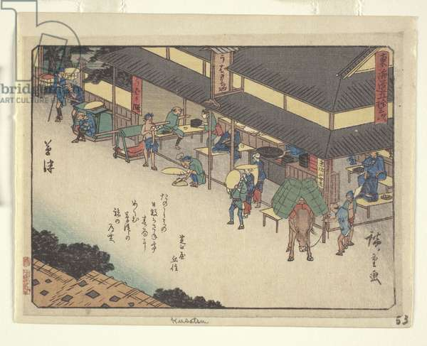 Kyoka Tokaido Series - Kusatsu (colour woodblock print) (see also 371777)
