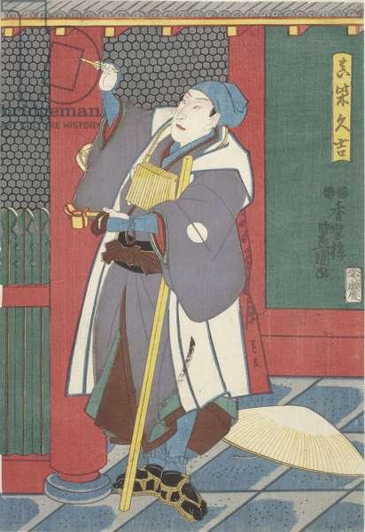 Sawamura Chojuro as Mashiba Hisayoshi, 1851 (colour woodblock print)