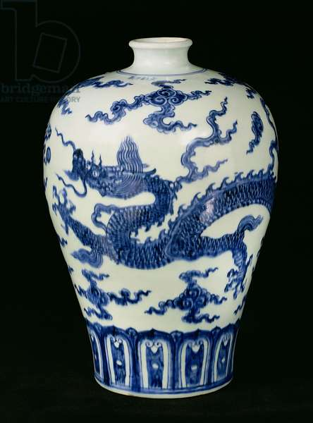 Vase Painted with a Dragon Design, Xuande Period, 1426-35 (porcelain)