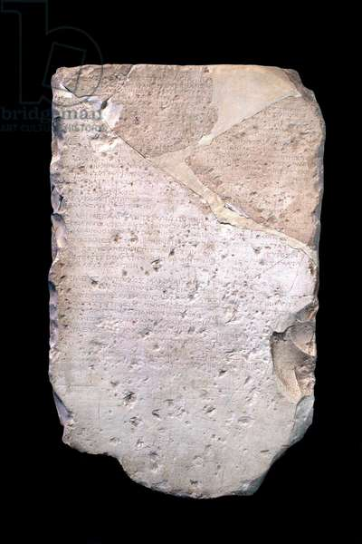 Hefzibah inscription, transcript of correspondence in Greek between Antiochus III (223–187 BCE) and Ptolemy son of Thraseas, Beth Shean Valley, 201-195 BC (limestone)