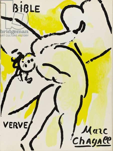 The Bible, title page, Paris 1956 (M.0118)
