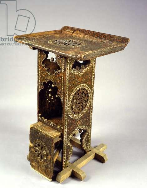 Prayer Stand (wood)