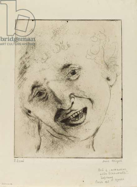 Self Portrait with Smile, 1924-25
