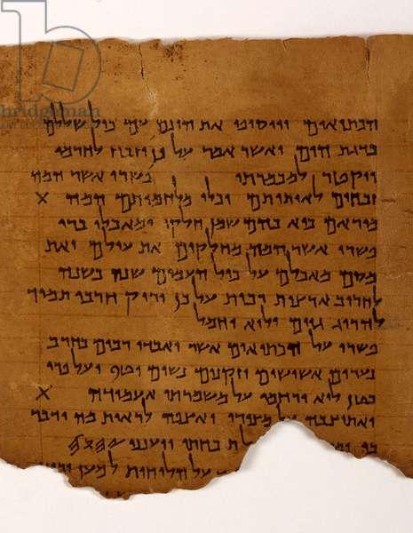 Habakkuk Commentary, column 6, Qumran Cave 1, 1st century BC (parchment) (detail of 332167)