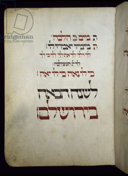 M549-3-66, Fol. 68, from 'The Erna Michael Haggadah', Middle Rhine, Germany, c.1400 (pen & ink and tempera on parchment) (for detail see 282480)