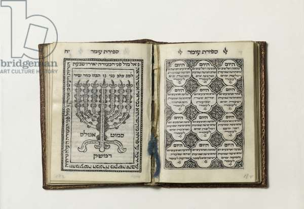 Calendar for counting the omer, c.1794 (ink on parchment)