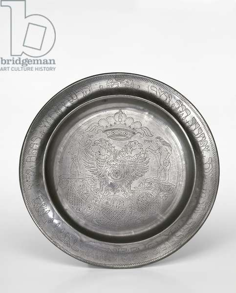 Seder plate, 1773 (engraved pewter)