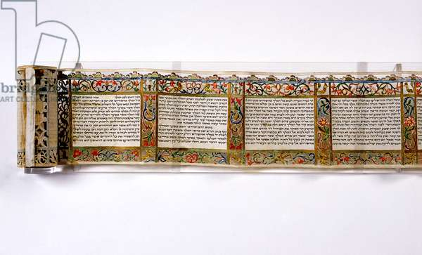 Esther scroll and case (ink on parchment)