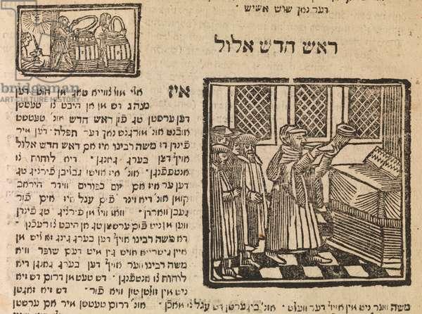 Illustration from 'Book of Customs' (Sefer ha-Minhagim) 1713 (woodcut on paper)