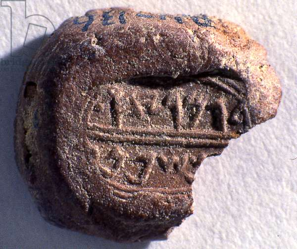 Seal impression from legal archive, belonging to Gemaryahu son of Shaphan, City of David, Jerusalem (clay)