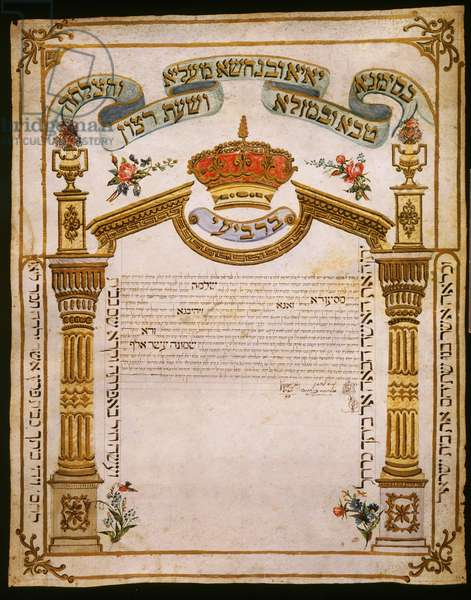 Marriage contract (ketubbah) Eddaouira (Mogador) Morocca, 1893 (pen & ink, tempera & gold powder on paper)
