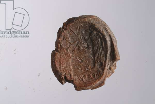 Seal Impression: The Governor of the City, Iron Age II (clay)