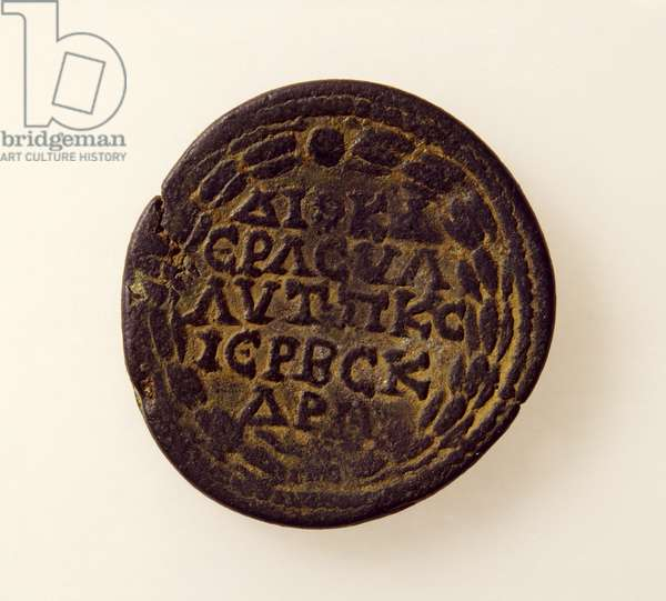Friendship and Alliance between the Jews and the Romans mentioned on a Coin
