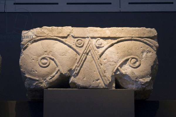 Royal Capital, Jerusalem, Iron Age II (limestone)