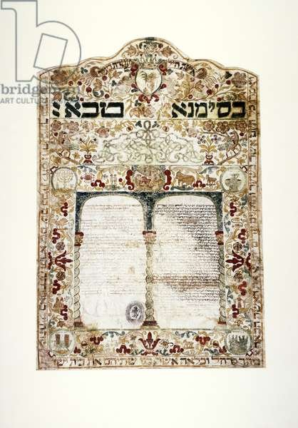 Marriage contract, 1740 (pen & ink and tempera on parchment)