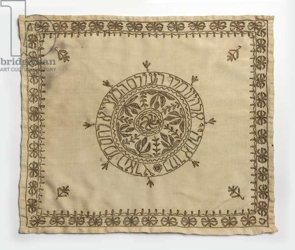 Hallah cover (metal-thread embroidery on silk)