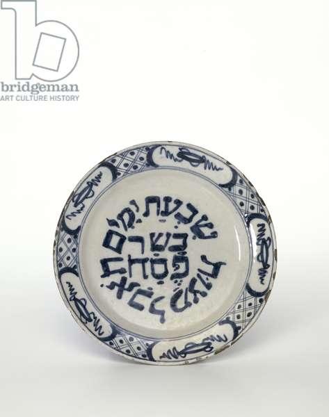 Seder plate (faience)