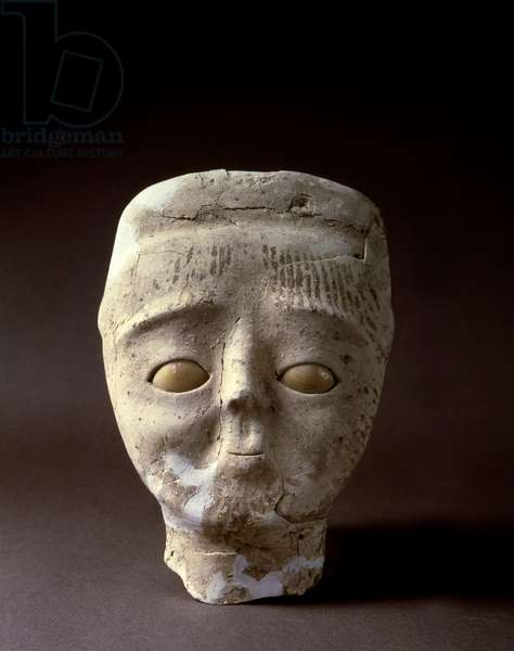 Head of a statue, Tahunian Culture, Jericho (clay with shells)