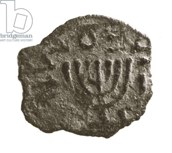 Jewish (Hasmonean) coin of Mattathias Antigonus. Hellenistic period, 40–37 BC  (bronze)