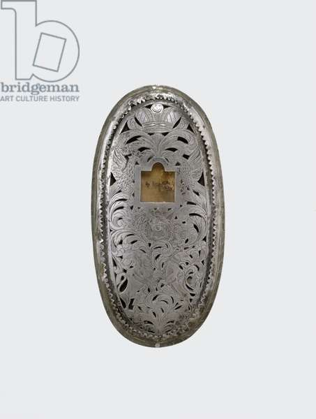 Mezuzah case (pierced, engraved and cut silver)