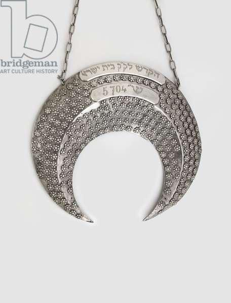 Crescent-shaped Torah shield, c.1944 (silver)