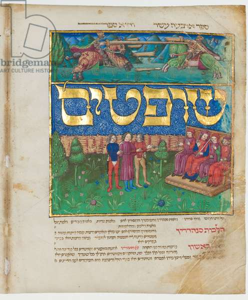Page from the Mishneh Torah, c.1457-65 (ink, tempera & gold leaf on vellum)