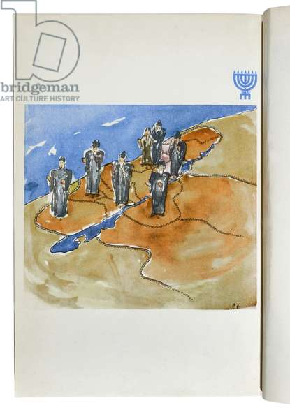 Illustration from 'Reeh v-Da (Look and Know)', by Dr. P. Jacob, published by Jewish Agency for Israel, 1949 (colour litho)