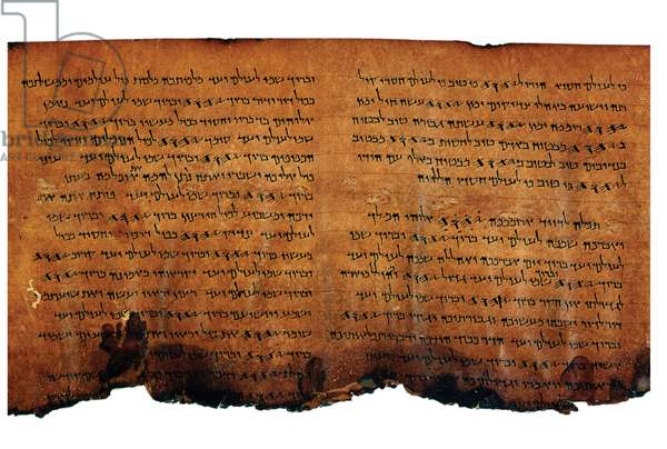 Section from the Psalms Scrolls, Qumran cave 11, c.30-50 (parchment)