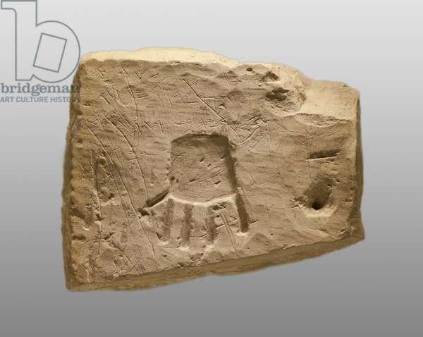 Burial inscription, Khirbet el-Qom (stone)