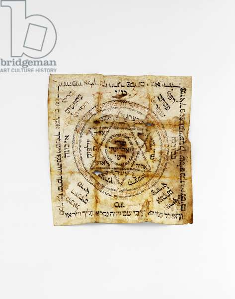 Amulet, 17th-18th century (red & brown ink on parchment)