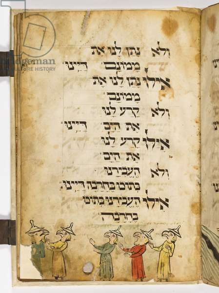 Page 43 from the Bird's Head Haggadah, Southern Germany, c.1300 (pen & ink and tempera on parchment)