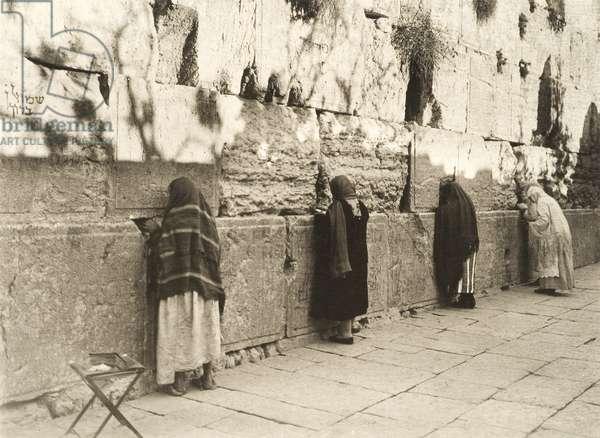 The Wailing Wall, 1940s (b/w photo)