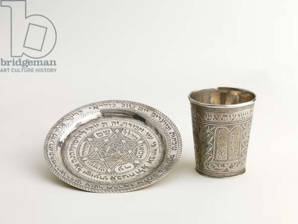 Cup and plate for the Havdalah ceremony (silver)