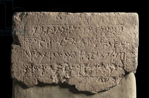 Philistine dedicatory inscription, Ekron (limestone)
