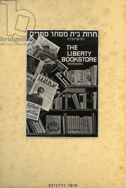 The Liberty Bookstore, 1934 (litho)