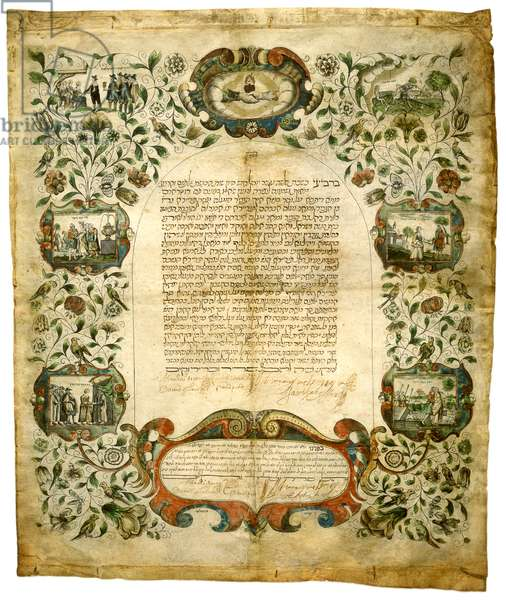 Jewish Marriage Contract (hand coloured engraving)