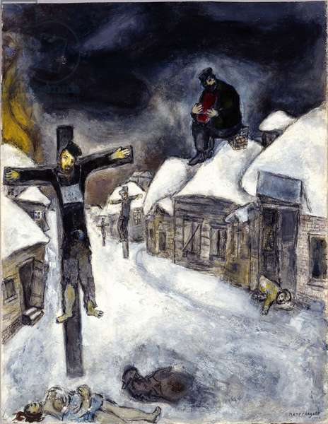 The Crucified, 1944 (gouache on paper)