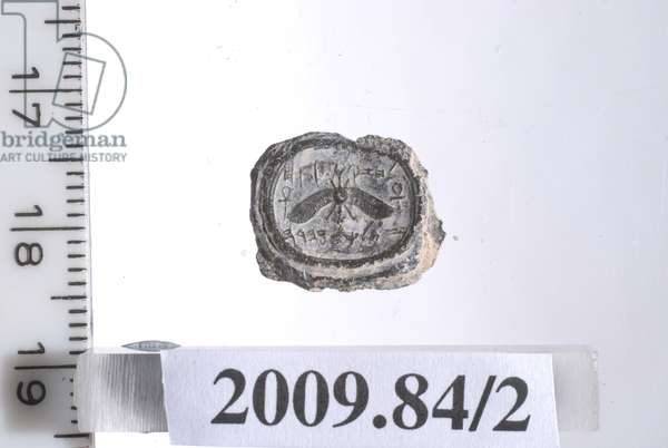 Seal impression of Hezekiah (son of) Ahaz King of Judah, Judah, 8th century BC (clay)