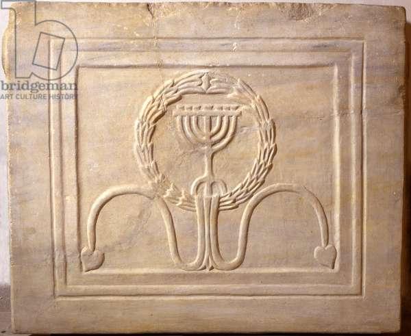 Chancel Screen with Menorah, Synagogue of Hammat Gader, Ramat Hagolan (marble)
