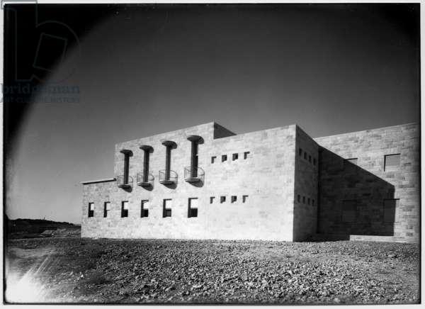 The Schocken Library, Jerusalem (b/w photo)