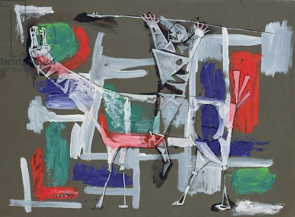 Don Quixote, 1957 (Indian ink & gouache on paper)