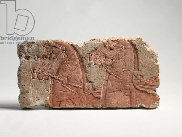 Fragmentary relief showing two pairs of horses harnessed to a chariot, part of a royal procession scene, Amarna Period (limestone)