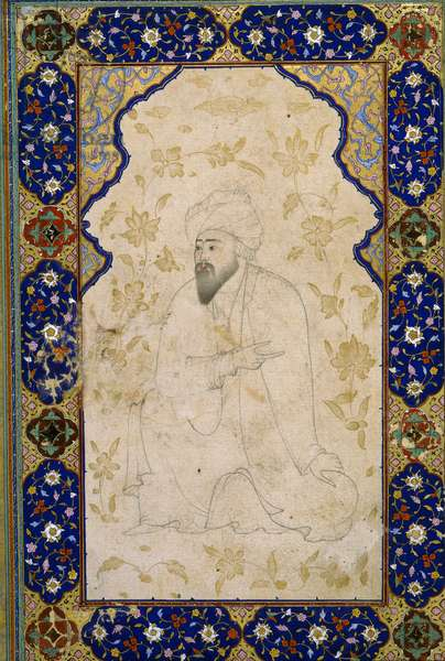 Man sitting with decorative arch, Tabriz style (ink and gold on paper)